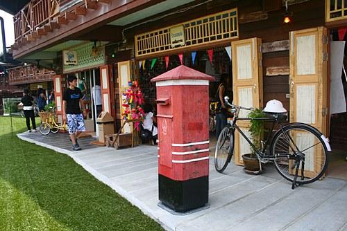 Rest Detail Hotel : Plearn Wan